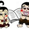Kamus Bahasa Ngapak
