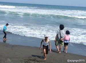 wisata-laut-lembupurwo