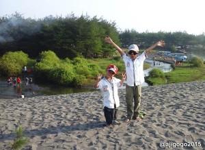 wisata-mangrove-lembupurwo